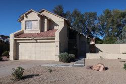 Photo of 1224 W Manor Street, Chandler, AZ 85224 (MLS # 5820821)