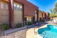 Photo of 520 E Weber Drive, Unit 29, Tempe, AZ 85281 (MLS # 5820836)