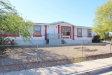 Photo of 12795 W Young Street, Surprise, AZ 85378 (MLS # 5820911)