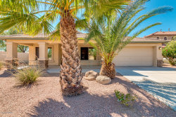 Photo of 21532 N Backus Drive, Maricopa, AZ 85138 (MLS # 5821134)