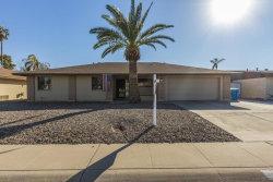 Photo of 4015 W Beryl Avenue, Phoenix, AZ 85051 (MLS # 5821365)