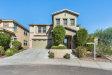 Photo of 8537 N 63rd Drive, Glendale, AZ 85302 (MLS # 5821415)