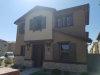 Photo of 3951 E Perkinsville Street, Gilbert, AZ 85295 (MLS # 5821446)
