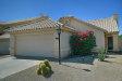 Photo of 11872 N 110th Way, Scottsdale, AZ 85259 (MLS # 5821659)