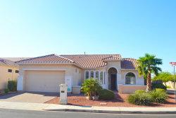 Photo of 18287 W Stinson Drive, Surprise, AZ 85374 (MLS # 5821736)