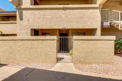 Photo of 4050 E Cactus Road, Unit 107, Phoenix, AZ 85032 (MLS # 5821891)