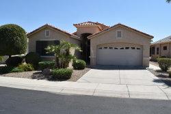 Photo of 18069 W Skyline Drive, Surprise, AZ 85374 (MLS # 5821907)