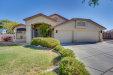 Photo of 821 N 167th Drive, Goodyear, AZ 85338 (MLS # 5821994)