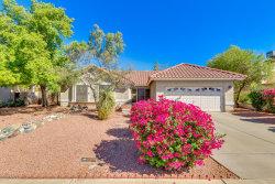 Photo of 7514 W Sweetwater Avenue, Peoria, AZ 85381 (MLS # 5822058)