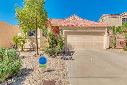 Photo of 11996 N 112th Street, Scottsdale, AZ 85259 (MLS # 5822061)