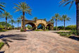 Photo of 12083 W Red Hawk Drive, Peoria, AZ 85383 (MLS # 5822065)