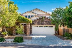 Photo of 2227 E Bowker Street, Phoenix, AZ 85040 (MLS # 5822148)