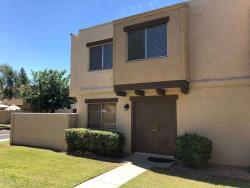 Photo of 4180 N 81st Street, Scottsdale, AZ 85251 (MLS # 5822159)