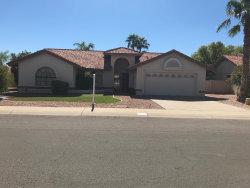 Photo of 9037 E Voltaire Drive, Scottsdale, AZ 85260 (MLS # 5822191)