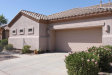 Photo of 1534 E Melrose Drive, Casa Grande, AZ 85122 (MLS # 5822335)