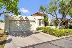 Photo of 7338 E Marlette Avenue, Scottsdale, AZ 85250 (MLS # 5822953)