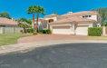 Photo of 7376 E Via Estrella Avenue, Scottsdale, AZ 85258 (MLS # 5822960)