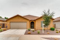 Photo of 15740 W Shaw Butte Drive, Surprise, AZ 85379 (MLS # 5822991)