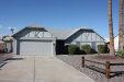Photo of 8426 W Aster Drive, Peoria, AZ 85381 (MLS # 5823006)