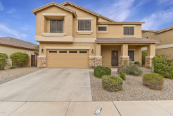 Photo of 396 S 166th Drive, Goodyear, AZ 85338 (MLS # 5823059)