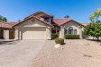 Photo of 1946 E Sheena Drive, Phoenix, AZ 85022 (MLS # 5823183)