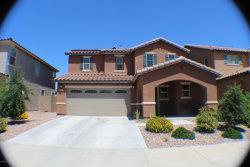Photo of 12132 W El Cortez Place, Peoria, AZ 85383 (MLS # 5823259)