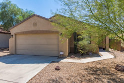 Photo of 1521 W Lynne Avenue, Phoenix, AZ 85041 (MLS # 5823422)