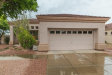Photo of 5261 E Estevan Road, Phoenix, AZ 85054 (MLS # 5823615)