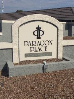 Photo of 1050 S Stapley Drive, Unit 64, Mesa, AZ 85204 (MLS # 5823882)