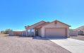 Photo of 12533 W Obregon Drive, Arizona City, AZ 85123 (MLS # 5823923)