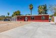 Photo of 1232 E Campbell Avenue, Phoenix, AZ 85014 (MLS # 5824029)