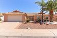 Photo of 2484 Leisure World --, Mesa, AZ 85206 (MLS # 5824092)