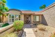 Photo of 1663 E Fairview Street, Chandler, AZ 85225 (MLS # 5824126)