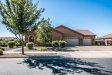 Photo of 19833 E Camacho Road, Queen Creek, AZ 85142 (MLS # 5824162)