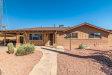 Photo of 8030 E Avalon Drive, Scottsdale, AZ 85251 (MLS # 5824375)