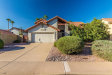 Photo of 5924 E Fountain Street, Mesa, AZ 85205 (MLS # 5824393)
