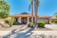 Photo of 11217 W Cambridge Avenue, Avondale, AZ 85392 (MLS # 5824401)