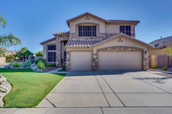 Photo of 6005 W Kimberly Way, Glendale, AZ 85308 (MLS # 5824504)