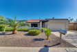 Photo of 205 Ancora Drive N, Litchfield Park, AZ 85340 (MLS # 5824641)