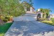Photo of 1374 W Oriole Way, Chandler, AZ 85286 (MLS # 5824722)