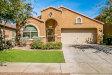 Photo of 121 N 86th Lane, Tolleson, AZ 85353 (MLS # 5825044)