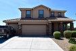 Photo of 4647 W Maggie Drive, Queen Creek, AZ 85142 (MLS # 5825158)