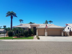 Photo of 22616 N 72nd Drive, Glendale, AZ 85310 (MLS # 5825343)