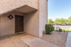Photo of 1065 W 1st Street, Unit 105, Tempe, AZ 85281 (MLS # 5825819)
