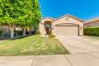 Photo of 814 W Locust Drive, Chandler, AZ 85248 (MLS # 5826971)