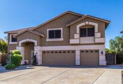 Photo of 2119 E Vista Bonita Drive, Phoenix, AZ 85024 (MLS # 5827493)