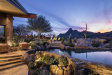 Photo of 27554 N 103rd Street, Scottsdale, AZ 85262 (MLS # 5827521)