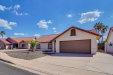 Photo of 5913 E Ellis Street, Mesa, AZ 85205 (MLS # 5827941)