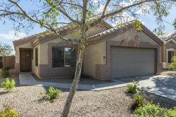Photo of 12465 W Via Camille --, El Mirage, AZ 85335 (MLS # 5829501)