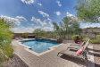 Photo of 30584 N 126th Lane, Peoria, AZ 85383 (MLS # 5829554)